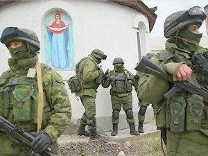 Фото: Полтавська обласна влада просить повідомляти про підозрілих людей у місті