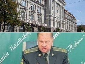 Фото: Полтавці у Києві під будівлею СБУ вимагають відставки воєнкома Павлова