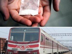 Фото: На Полтавщині в пасажира електрички знайшли наркотики