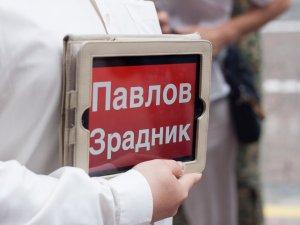 Полтавці вимагають звільнити Павлова з посади - репортаж з мітингів в Києві