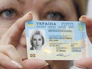 Фото: Із січня українцям видаватимуть біометричні закордонні паспорти