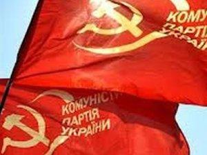 Фото: 24 липня розпочнеться судовий процес щодо другої повної заборони Компартії