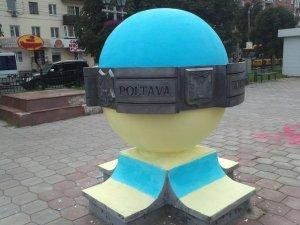 Фото: У Полтаві розфарбували в жовто-блакитний пам'ятник – розгорілась дискусія