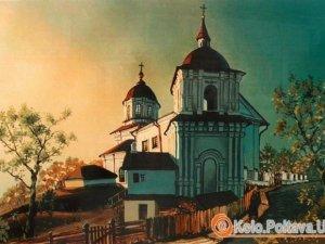 Московську митрополію утворили на 460 років пізніше Київської