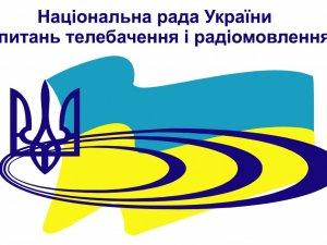 Фото: Національна рада заборонила чотири російських канали