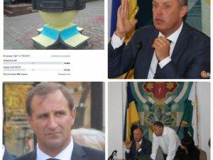 Фото: Скандальна сесія, вбивство Бабаєва та інше – топ-5 подій Полтави за тиждень: згадайте найгучніше