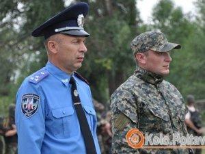 Фото: У Полтаві виник скандал навколо одного із батальйонів в зоні АТО