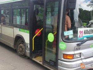 Фото: Офіційно. З 1 серпня у Полтаві подорожчає проїзд