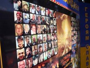 У Полтаві встановили тимчасовий меморіал пам'яті Небесної сотні (фото)