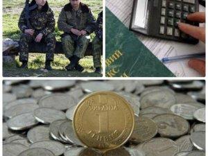 Фото: 3 серпня в Україні почав діяти військовий податок