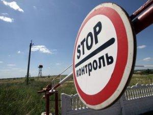 Фото: В Україні заборонять в'їзд 500 російським діячам культури