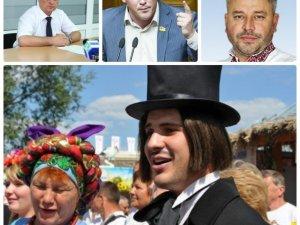 Фото: Бублик, Каплін, Бугайчук висловилися про скандальний Сорочинський ярмарок