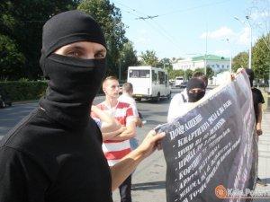 Фото: Спроба у Полтаві революцію зробити. Повний огляд