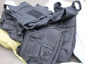 Фото: ГПУ: через закупку неякісних бронежилетів постраждало щонайменше 67 бійців
