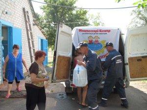 Фото: Полтавські рятувальники передали дітям-інвалідам зі Сходу іграшки та продукти