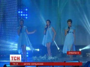 Фото: Україну на дитячому «Євробаченні» представлятиме тріо зі Львова, Харкова та окупованого Сімферополя