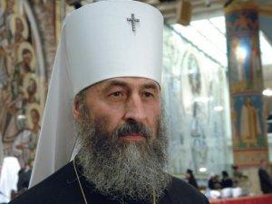 Фото: В Україні обрали предстоятеля Московського патріархату