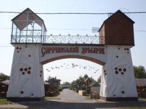 Фото: За два дні до відкриття на Сорочинський ярмарок вже прибувають майстри