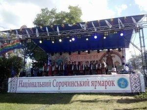 Фото: Наперекір неоголошеній війні, Сорочинський ярмарок відкрили (оновлено)