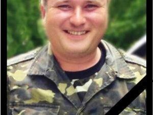 Фото: У Пирятині прощалися з героєм, який загинув в зоні АТО