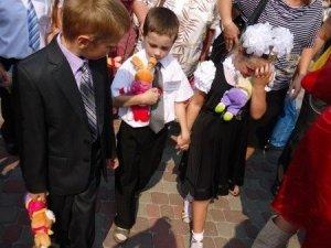 Фото: Відомо, коли у Полтаві проведуть Свято першокласника