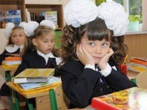 Фото: Полтавським школярам рекомендують вчитися 6 днів на тиждень