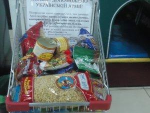 Фото: У полтавському магазині пропонують наповнити продуктами візок для учасників АТО (фотофакт)