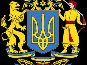 Фото: Як творилися українські державні символи – прапор, гімн та герб