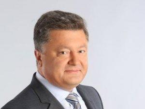 Фото: Президент підписав Указ про позачергові вибори до Верховної Ради