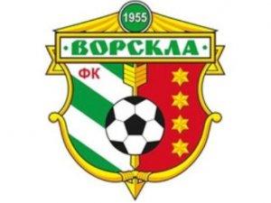 Фото: Відомі арбітри матчу «Ворскла»–«Дніпро»