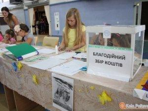 Фото: У Полтаві на виставці назбирали гроші для військових