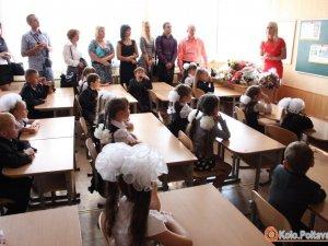 Фото: Як пережити перший рік школи