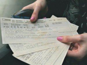 Фото: В Україні з 1 вересня подешевшали квитки на потяги