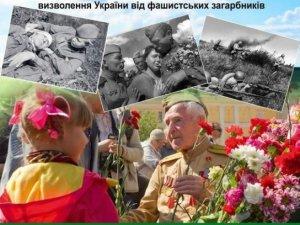 Фото: До 6 жовтня влада Полтави чекає від молоді розповідей про війну