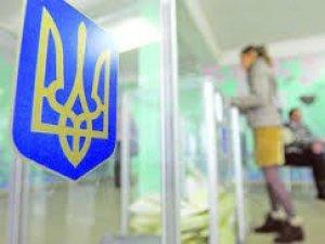 Фото: ЦВК каже, що грошей на вибори катастрофічно бракує