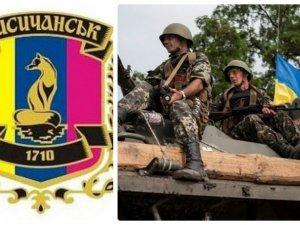 Фото: Лисичанськ просить полтавців допомогти відновити місто