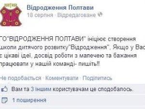 Фото: Для пана Сергія Чередніченка