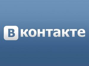 Фото: «ВКонтакте» передаватиме ФСБ листування та інформацію про користувачів