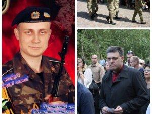 У Полтаві поховали бійця, який загинув у «Іловайському котлі»(фото)
