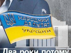 Фото: Проект від «Кола». Полтавський народний депутате, до Вас запитання