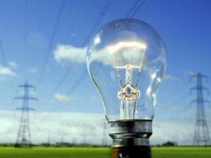 Фото: На Полтавщині електроенергію виробляють переважно ТЕС та ГЕС