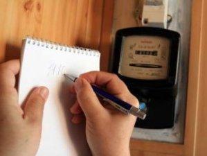 Фото: Як економити електроенергію – поради від «Полтаваобленерго»