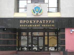 Фото: Прокуратура скасувала рішення Полтавської міськради щодо землі