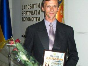 Фото: Житель Полтавщини став лауреатом  Всеукраїнської акції «Герой – рятувальник року»