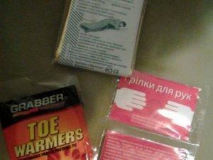 Фото: У Полтаві збирають грілки для бійців АТО