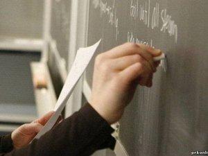 Фото: У Полтаві назвали кращих педагогів