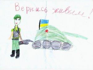 Фото: Надіслали перші малюнки для бійців АТО