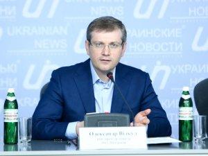 Фото: Вілкул заявив, що буде у Верховній Раді відстоювати інтереси людей праці