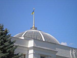 Фото: ЦВК зареєстрував ще двох кандидатів у Верховну Раду від Полтави по 144 округу