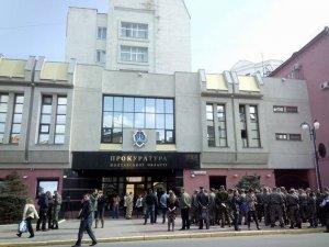 Фото: У Полтаві бійці АТО  мітингували під прокуратурою
